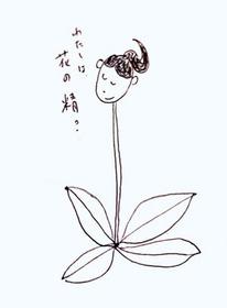 159花の妖精.jpg
