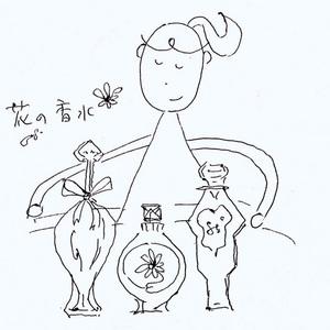 189ムラサキハナナ香水3点.jpg