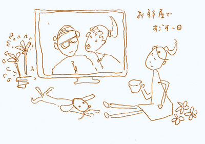 217テレビ.jpg