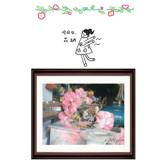 今日は花柄03.jpg